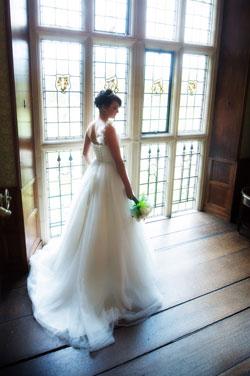 Bridal Homepage